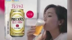 Alleen in Japan: bier met collageen (video)
